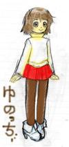 Cocolog080718yuno