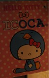 Cocolog0811icocakt3