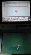 Cocolog091114myuhaishin