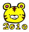 Cocolog20100101tora