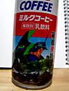 Cocolog111119evakansyogouki