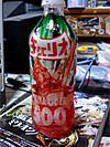 Cocolog120705suikacider1
