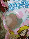 Cocolog120920watagashi3