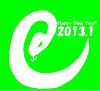 Cocolog20130101nenga