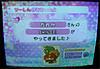 130203tamarizshinobi
