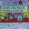 Cocolog13031315thdaiounoshiro5