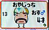 Cocolog13050515thoyajitchi