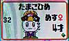 Cocolog13050515thtamakohime