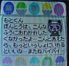 Cocolog1205makiko3