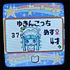 Cocolog130920yukinkotchi