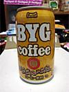 Cocolog140126bygcoffee