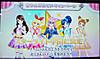 Cocolog140227aikatsu2schoolvs6_2