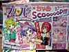 Cocolog140713prepara2