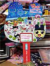 Cocolog140727tamagotchiuchiwa1