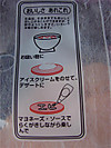 Cocolog0111ebidaimaru2