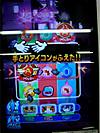 Cocolog150618ukiuki12