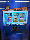Cocolog150618ukiuki5